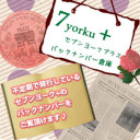 7yorku-news
